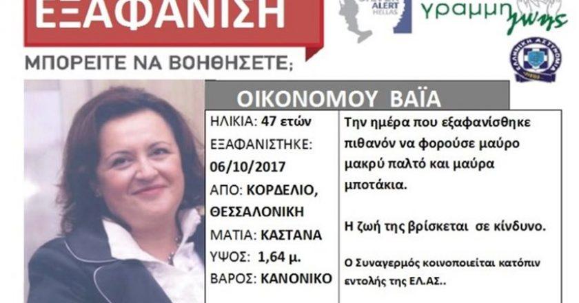 Online dating στην Αθήνα Ελλάδα